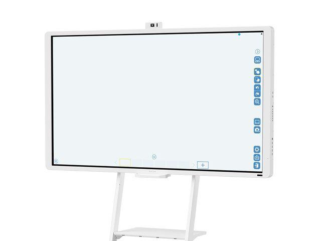 pantallas interactivas ricoh D7500 - Pantallas interactivas Ricoh